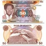 Uganda 1985 50 Shillings P20 UNC