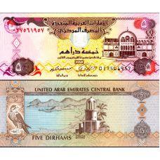 Yhdistyneet arabiemiirikunnat 2009 5 Dirhams P26a UNC