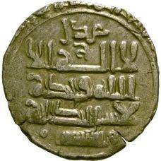 Ghaznaviden Mahmud, 999-1030 AD Dirham VF HOPEA #2