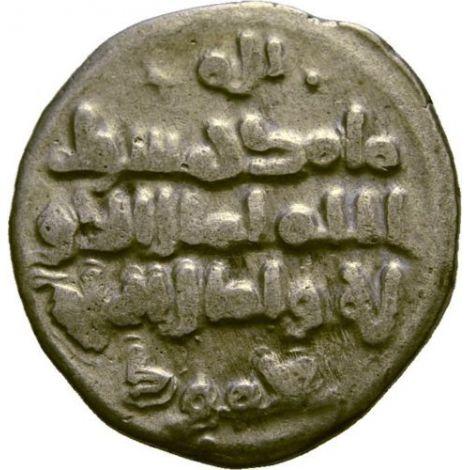 Ghaznaviden Mahmud, 999-1030 AD Dirham VF HOPEA
