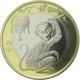 Kiina 2016 10 Yuan Monkey UNC