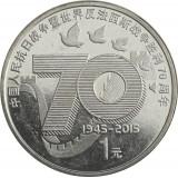 Kiina 2015 1 Yuan 70th Anniversary WW2 UNC