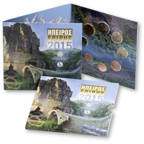 Kreikka 2015 Rahasarja BU