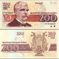 Bulgaria 1992 200 Leva P103 UNC