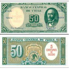 Chile 1960/1961 5 CENTIMOS ESCUDO P126 UNC