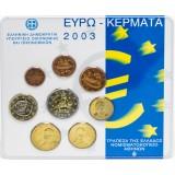 Kreikka 2003 Rahasarja BU