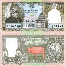 Nepal 1997 25 Rupees P41 UNC