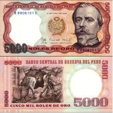 Peru 1985 5000 Soles de oro P117C UNC