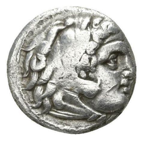 Philippos Macedonia Herakles Hercules Zeus HOPEA
