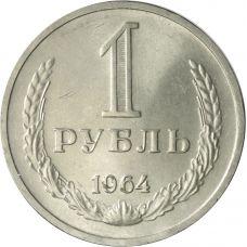 Venäjä 1964 1 Rupla UNC