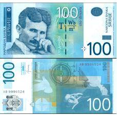 Serbia 2013 100 Dinara P57b UNC