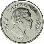 Tanzania 0.05-1 Shilling UNC