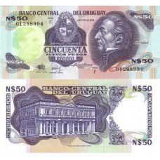 Uruguay 1989 50 Pesos P61A UNC