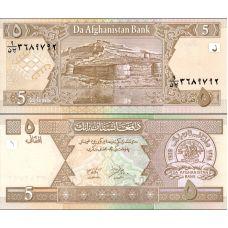 Afghanistan 2002 2 Afghanis P66a UNC
