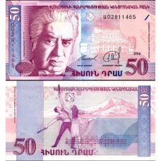 Armenia 1998 50 Drams P41 UNC