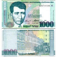 Armenia 2001 1000 Drams P50b UNC