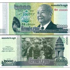 Cambodia 2012 2000 Riels P64 UNC
