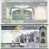 Iran 2003 500 Rials P137Ab1 UNC