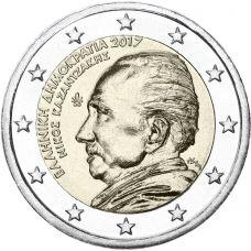 Kreikka 2017 2 € Nikos Kazantzakis UNC
