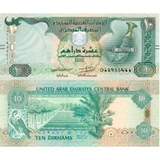 Yhdistyneet arabiemiirikunnat 2017 10 Dirhams P27e UNC
