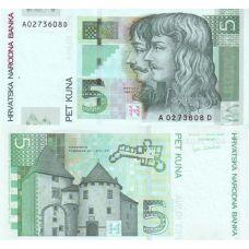 Kroatia 2001 5 Kuna P37 UNC