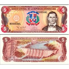 Dominikaaninen tasavalta 1997 5 Pesos Oro P152b-2 UNC