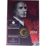 Kreikka 2016 2 € Dimitri Mitropoulos COINCARD