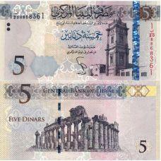 Libya 2015 5 Dinars P81 UNC