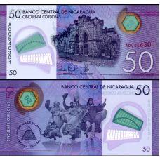 Nicaragua 2014 50 Cordobas P212 UNC