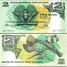 Papua-Uusi-Guinea 1981 2 Kina P5c UNC