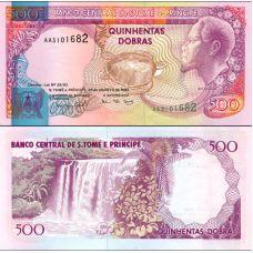 São Tomé ja Príncipe 1993 500 Dobras P63 UNC