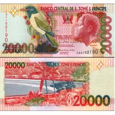 São Tomé ja Príncipe 2010 20000 Dobras P67d UNC