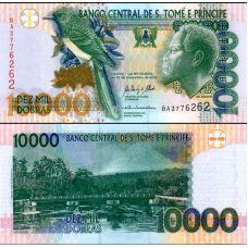 São Tomé ja Príncipe 2013 10000 Dobras P66c UNC