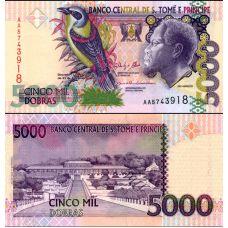 São Tomé ja Príncipe 2013 5000 Dobras P65c UNC