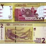 Sudan 2015 2 Pounds P71b UNC