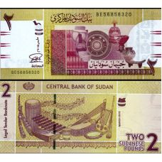 Sudan 2015 2 Pounds P71b UNC