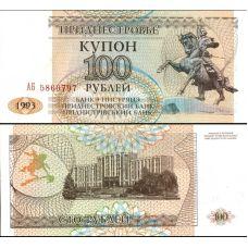 Transdnestria 1993 100 Rublei P20 UNC