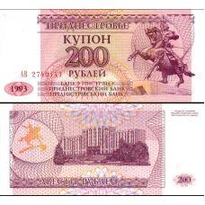 Transdnestria 1993 200 Rublei P21 UNC