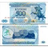 Transdnestria 1993 500 Rublei P22 UNC