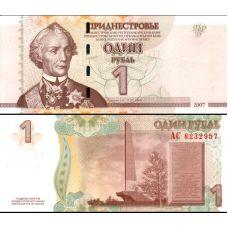 Transdnestria 2007 1 Ruble P42a UNC
