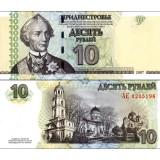 Transdnestria 2007 10 Ruble P44a UNC