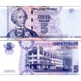Transdnestria 2007 5 Ruble P43a UNC