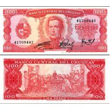 Uruguay 1967 100 Pesos P47a-U1 UNC