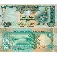 Yhdistyneet arabiemiirikunnat 2015 10 Dirhams P27e UNC
