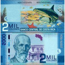 Costa Rica 2009 2000 Colones P275 UNC