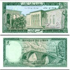 Libanon 1986 5 Livres P62d UNC