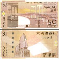 Macao 2009 50 Patacas P81Aa UNC