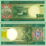 Mauritania 2004 500 Ouguiya P12a UNC