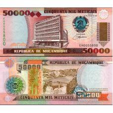 Mosambik 1993 50 000 Meticais P138 UNC
