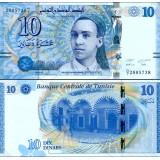 Tunisia 2013 10 Dinars P96 UNC